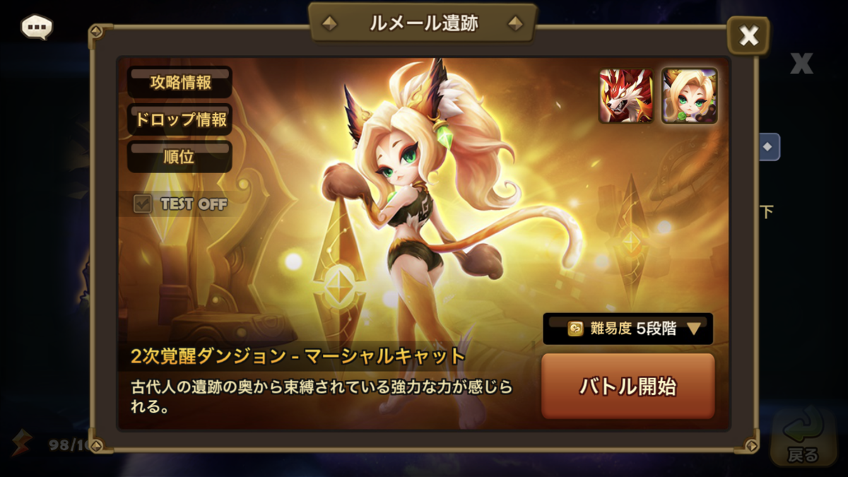 f:id:ryu-chance:20200129220931p:plain