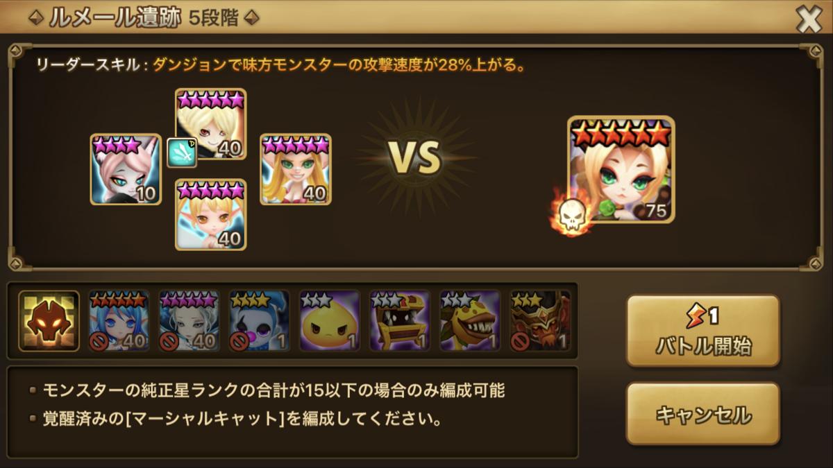 f:id:ryu-chance:20200129220938p:plain