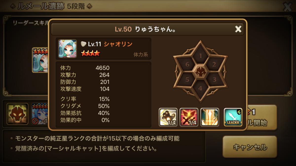 f:id:ryu-chance:20200129220946p:plain