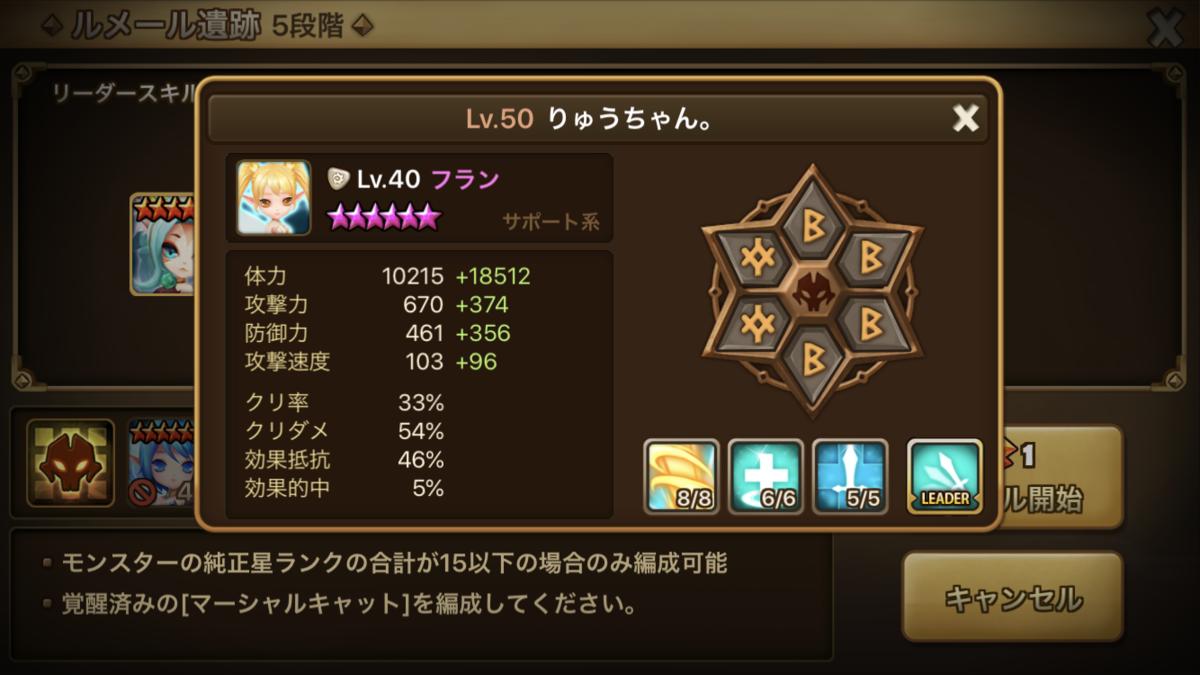 f:id:ryu-chance:20200129220955p:plain