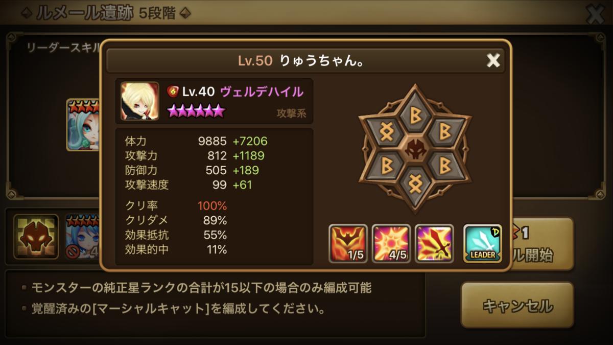 f:id:ryu-chance:20200129221001p:plain