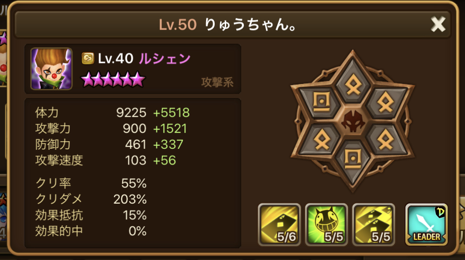 f:id:ryu-chance:20200202201521j:plain