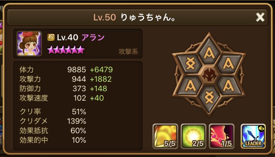 f:id:ryu-chance:20200202201529j:plain
