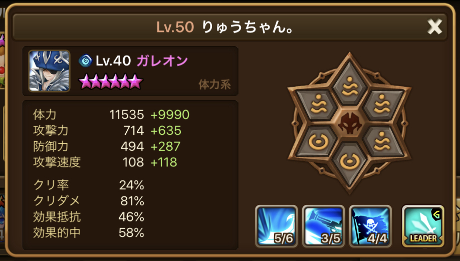 f:id:ryu-chance:20200202201531j:plain