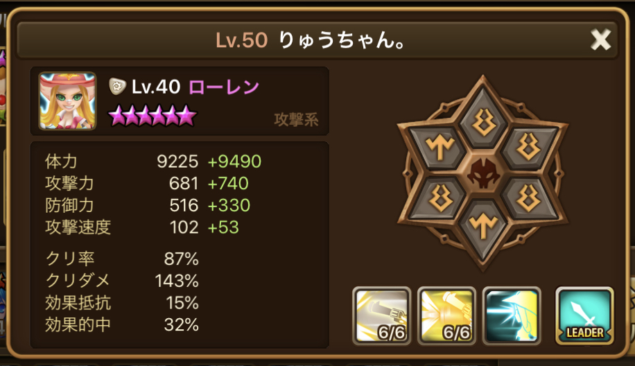 f:id:ryu-chance:20200202201533j:plain