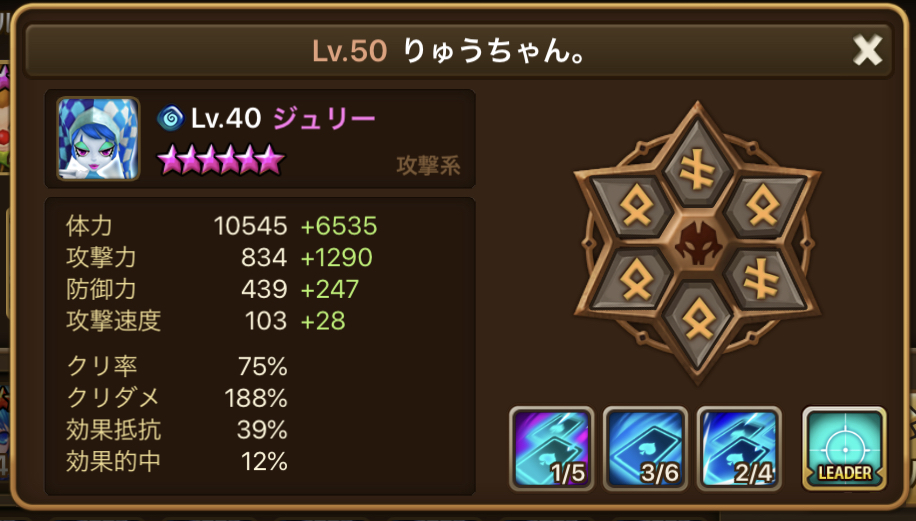 f:id:ryu-chance:20200202201536j:plain