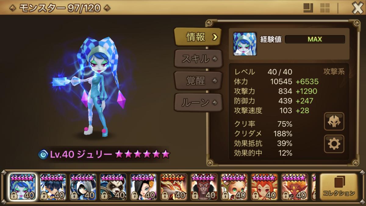 f:id:ryu-chance:20200202232025p:plain