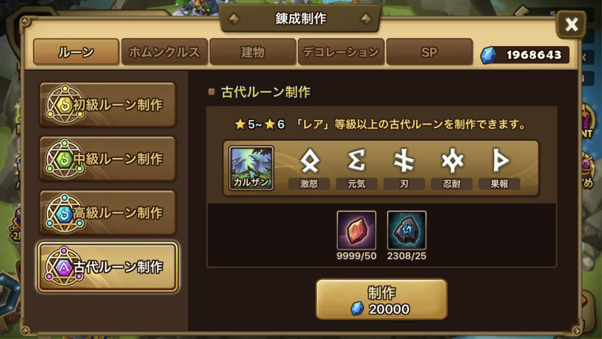 f:id:ryu-chance:20200207175412p:plain