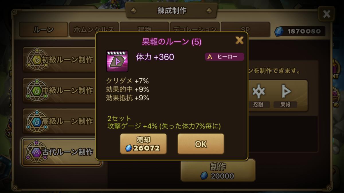 f:id:ryu-chance:20200207175419p:plain