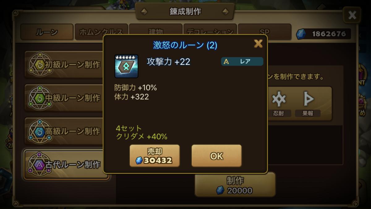f:id:ryu-chance:20200207175423p:plain