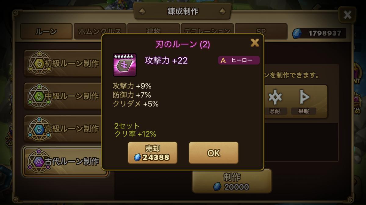 f:id:ryu-chance:20200207175428p:plain