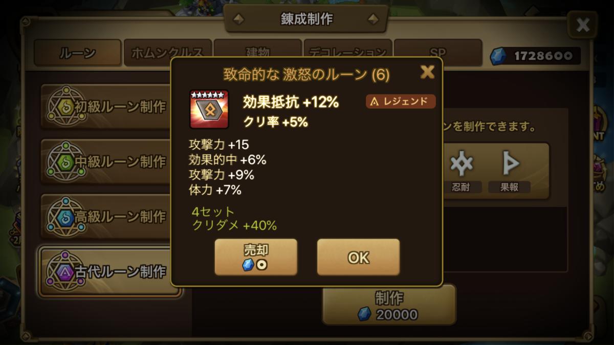 f:id:ryu-chance:20200207175433p:plain
