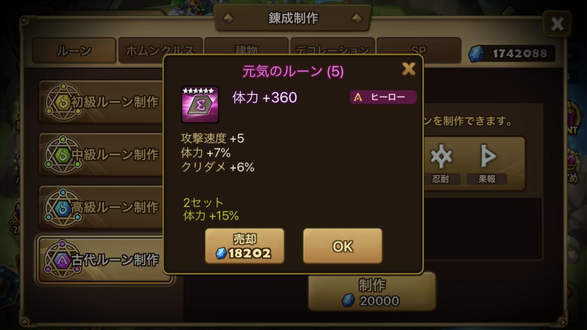 f:id:ryu-chance:20200207175438p:plain