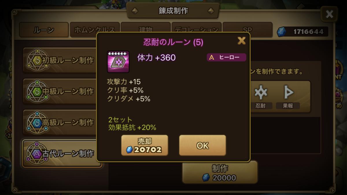 f:id:ryu-chance:20200207175443p:plain