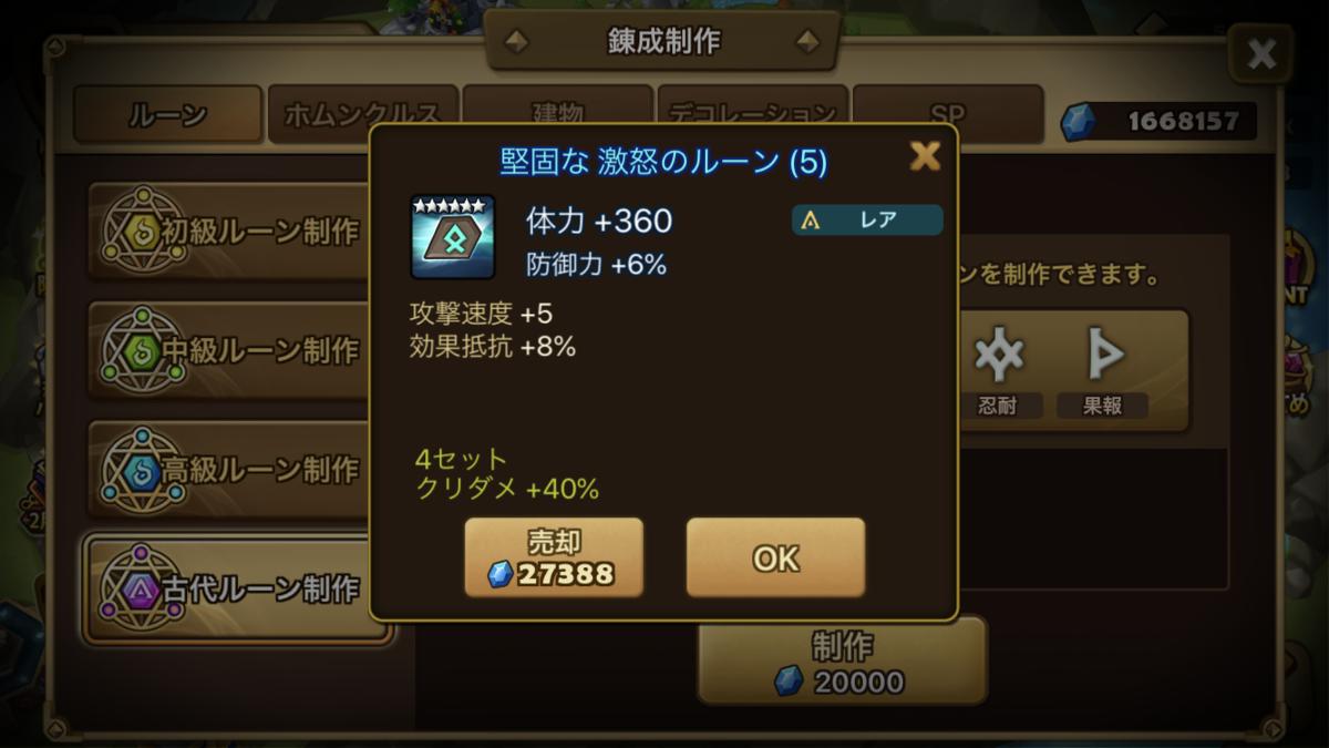 f:id:ryu-chance:20200207175455p:plain