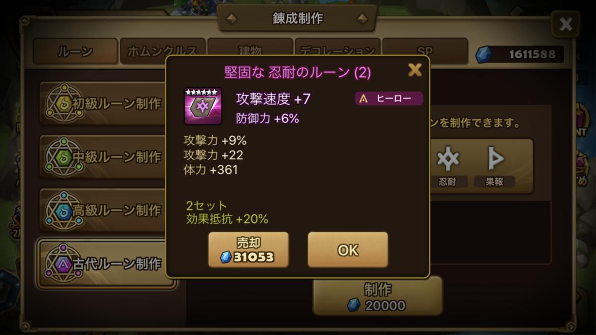 f:id:ryu-chance:20200207175517p:plain