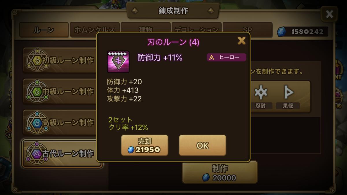 f:id:ryu-chance:20200207175521p:plain