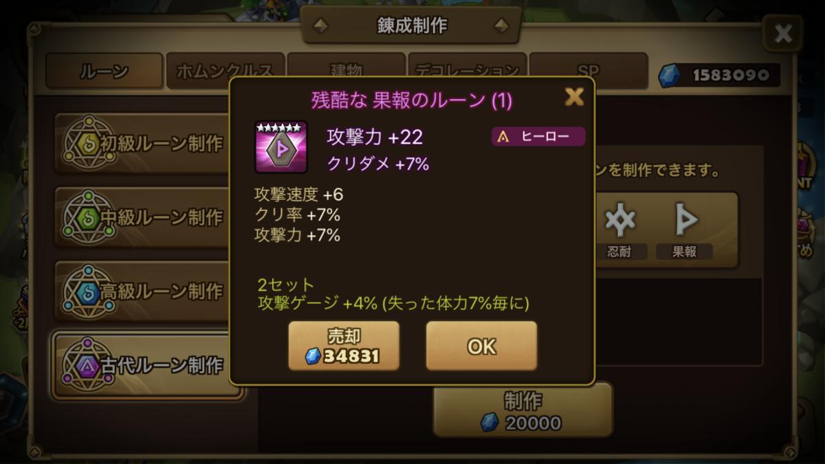 f:id:ryu-chance:20200207175528p:plain