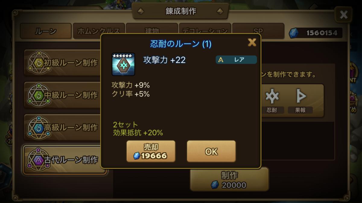 f:id:ryu-chance:20200207175532p:plain