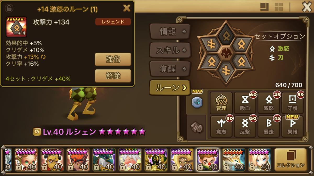 f:id:ryu-chance:20200208163431p:plain