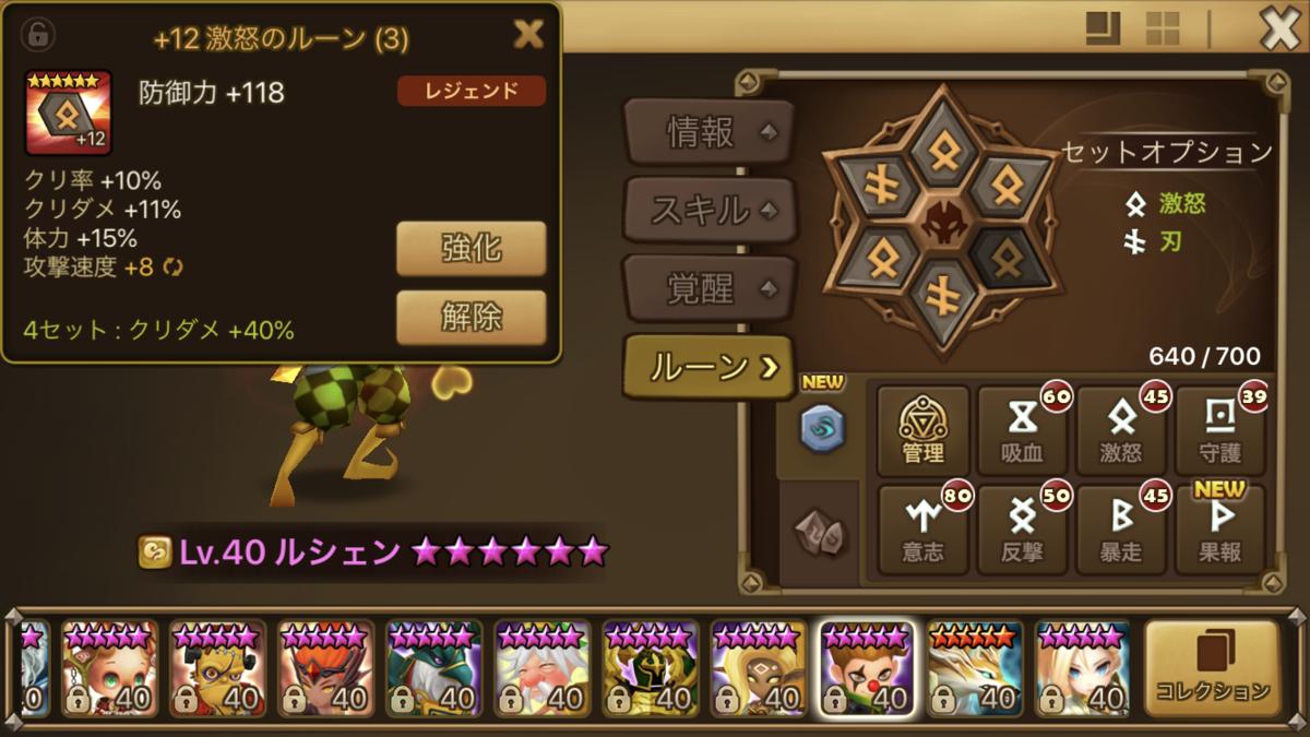 f:id:ryu-chance:20200208163438p:plain
