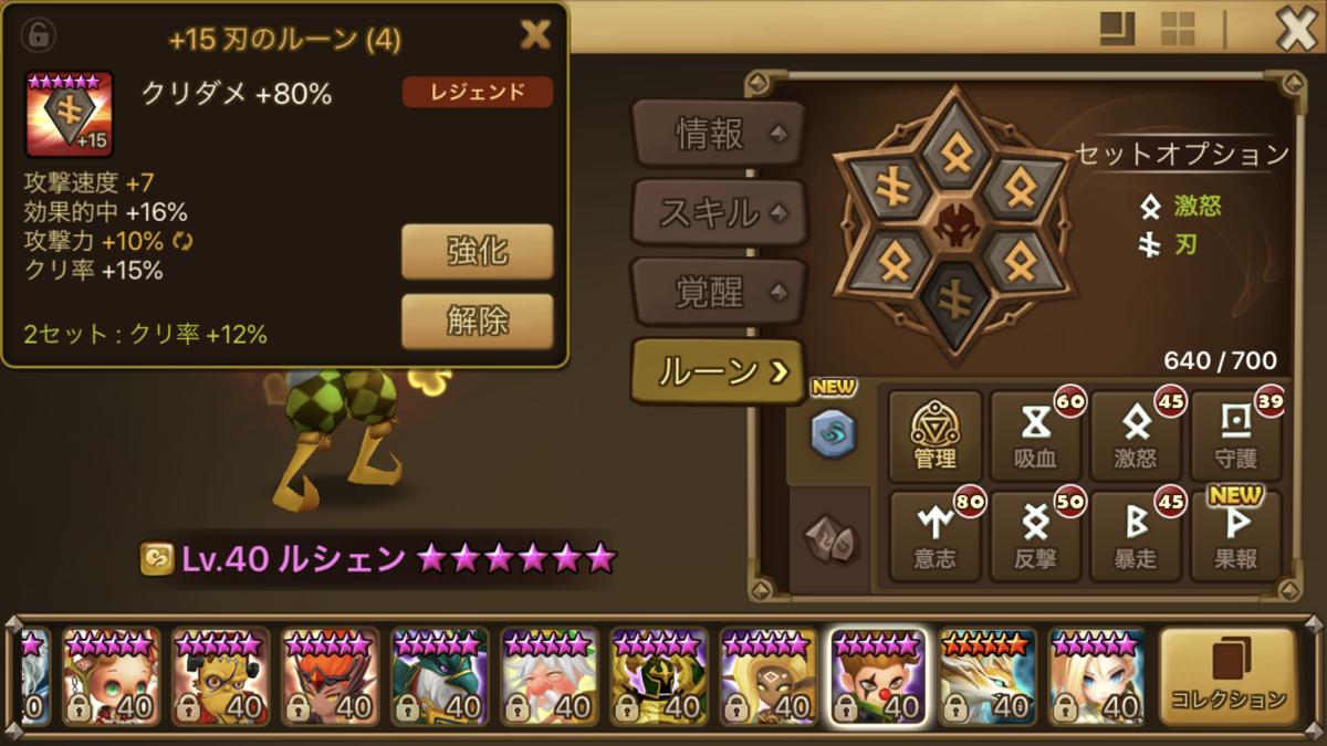f:id:ryu-chance:20200208163442p:plain