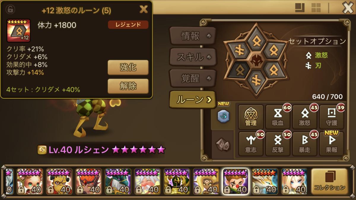 f:id:ryu-chance:20200208163446p:plain