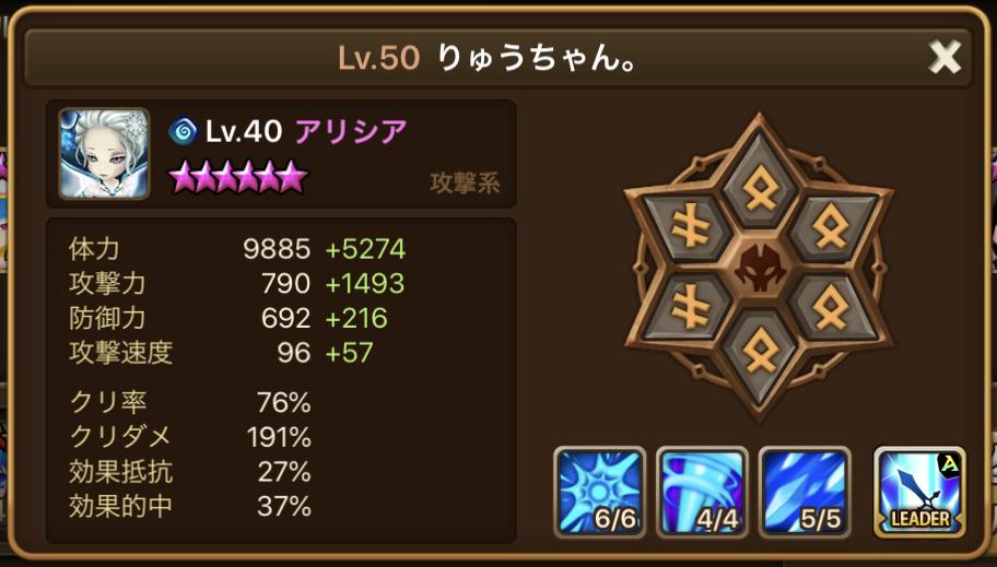 f:id:ryu-chance:20200209222326j:plain