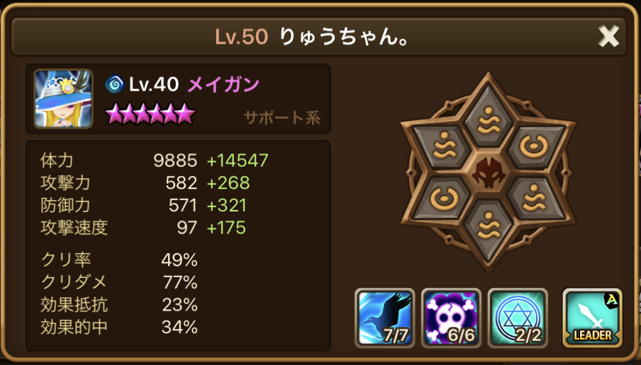f:id:ryu-chance:20200209222331j:plain