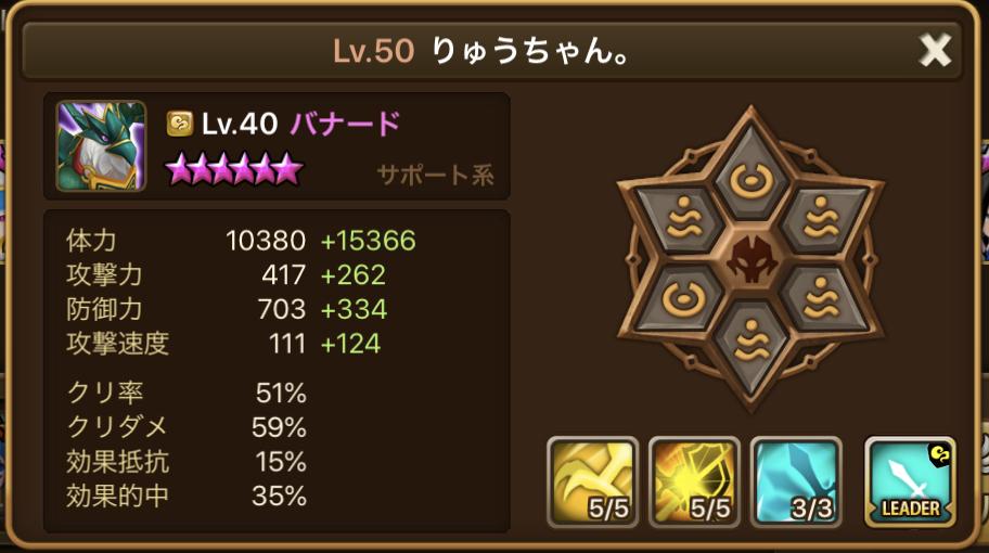 f:id:ryu-chance:20200209222333j:plain