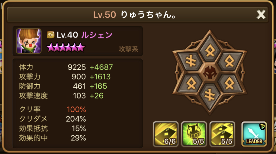f:id:ryu-chance:20200209222335j:plain