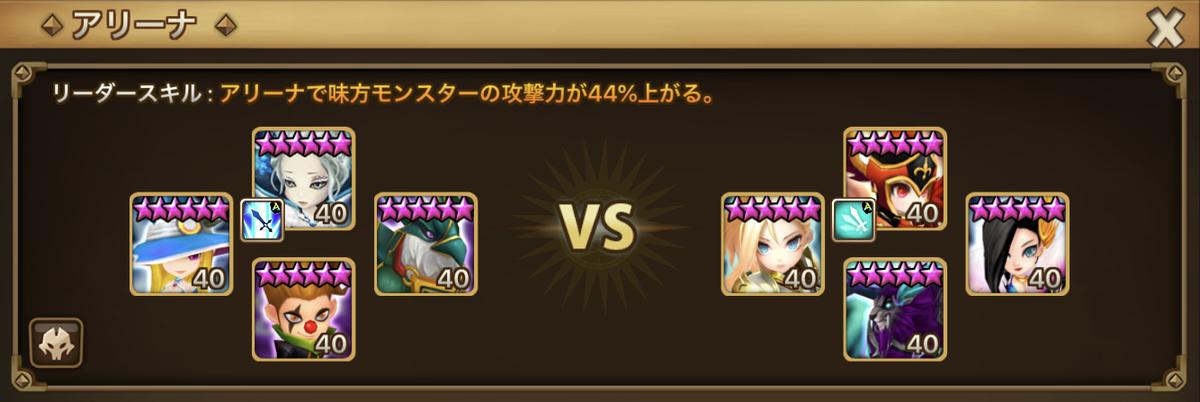f:id:ryu-chance:20200209223933j:plain