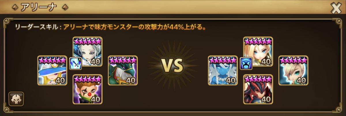 f:id:ryu-chance:20200209223936j:plain