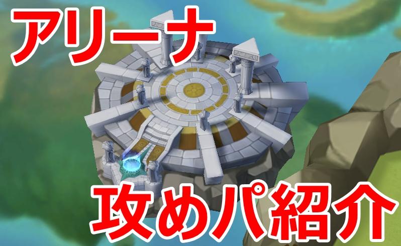 f:id:ryu-chance:20200209225710j:plain