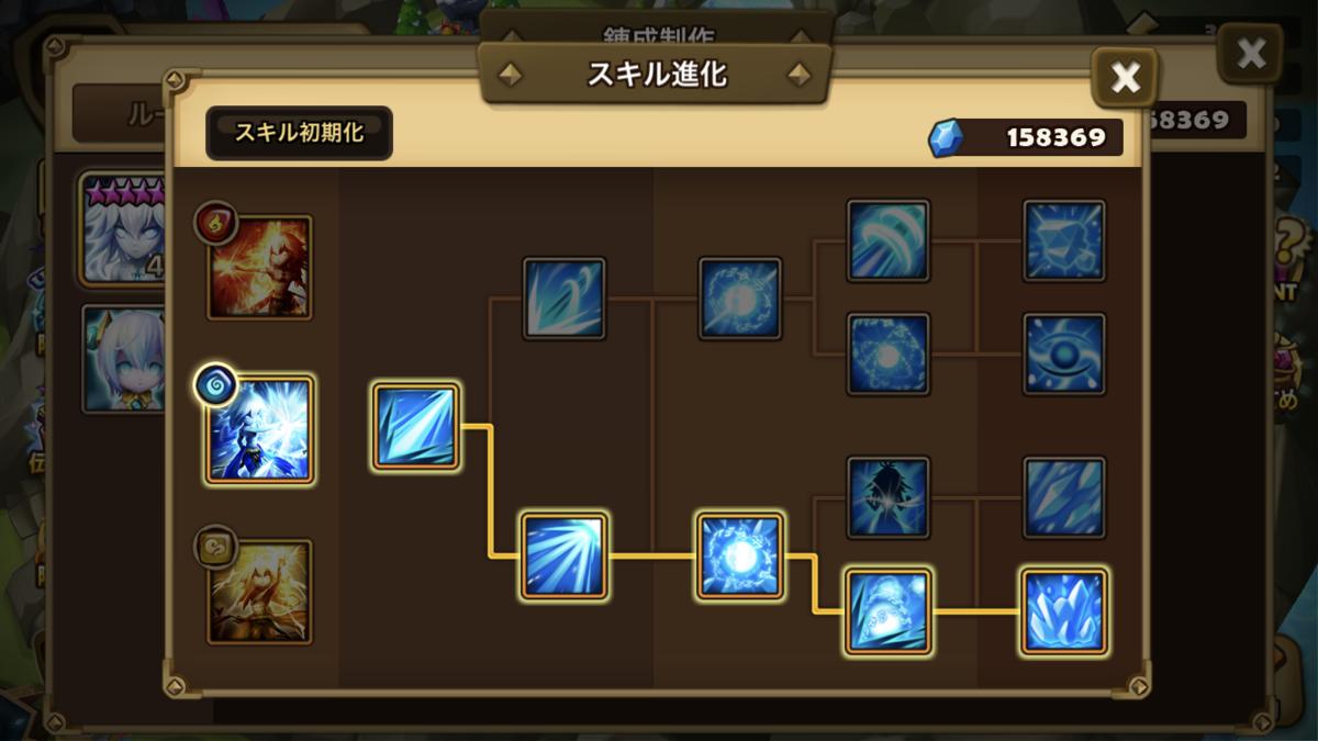 f:id:ryu-chance:20200216115444p:plain