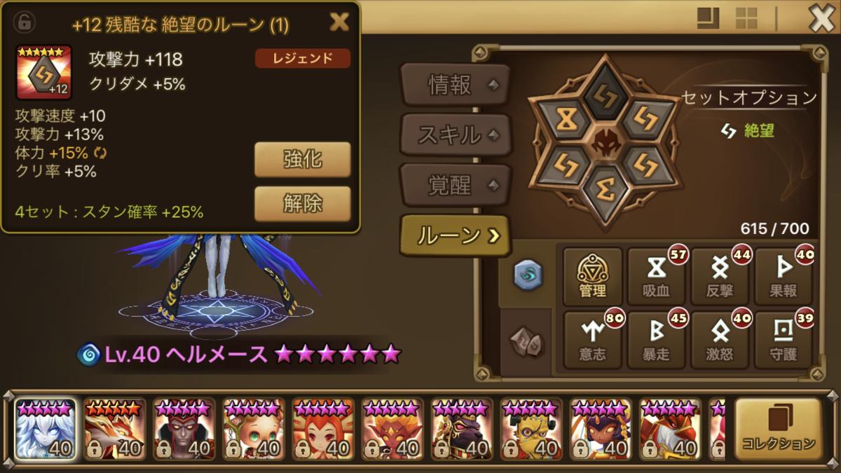 f:id:ryu-chance:20200216221951p:plain