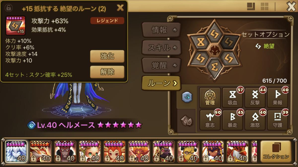 f:id:ryu-chance:20200216221953p:plain