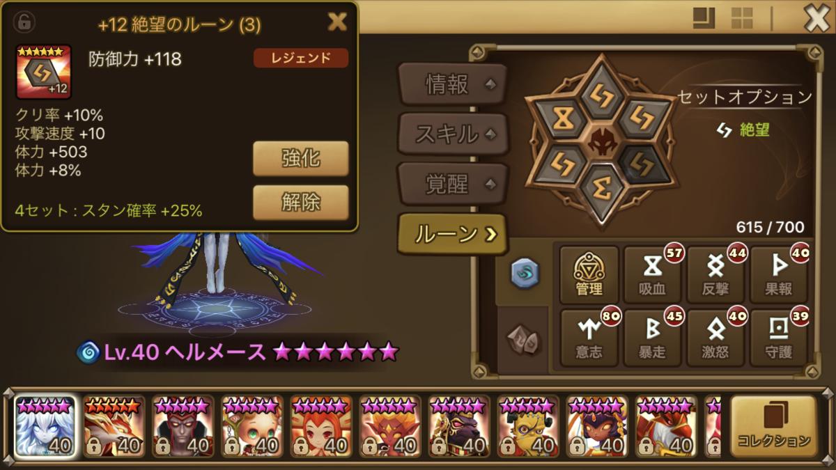 f:id:ryu-chance:20200216221956p:plain