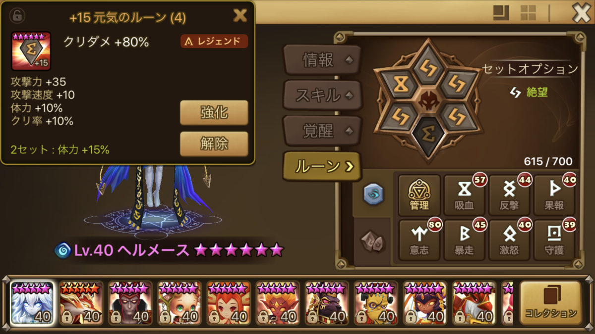 f:id:ryu-chance:20200216221959p:plain
