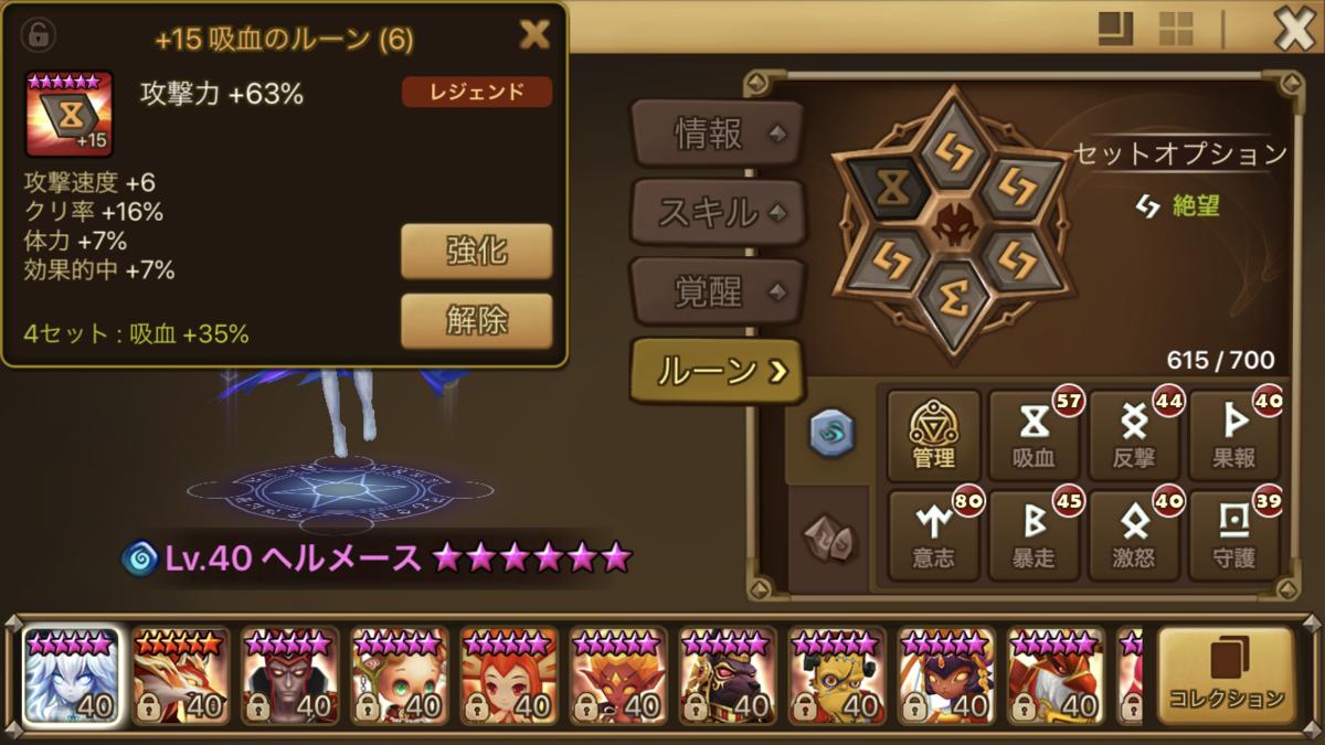 f:id:ryu-chance:20200216222004p:plain