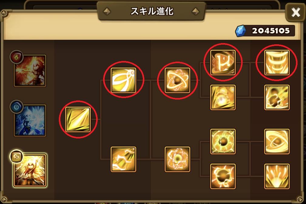 f:id:ryu-chance:20200219220908j:plain