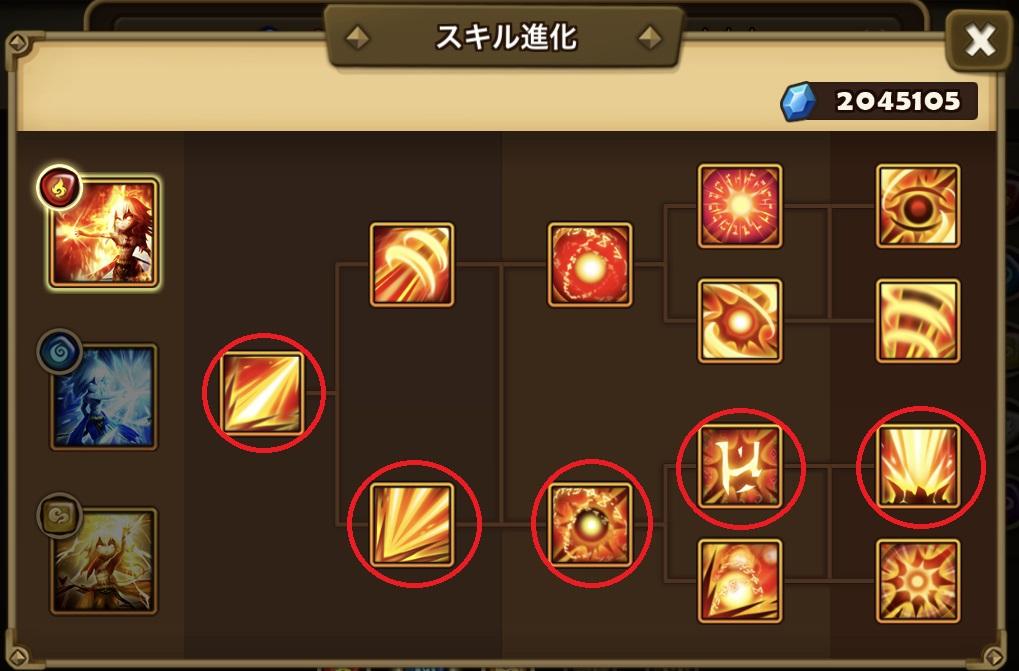 f:id:ryu-chance:20200219220925j:plain