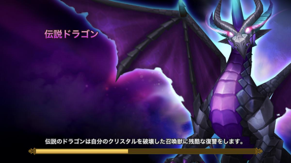 f:id:ryu-chance:20200225222214p:plain
