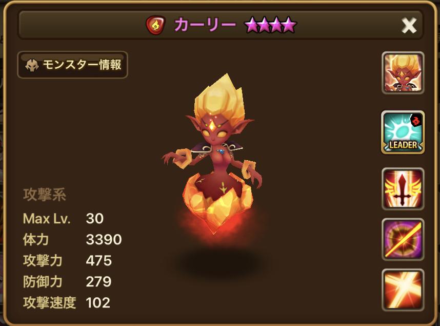 f:id:ryu-chance:20200225222857j:plain