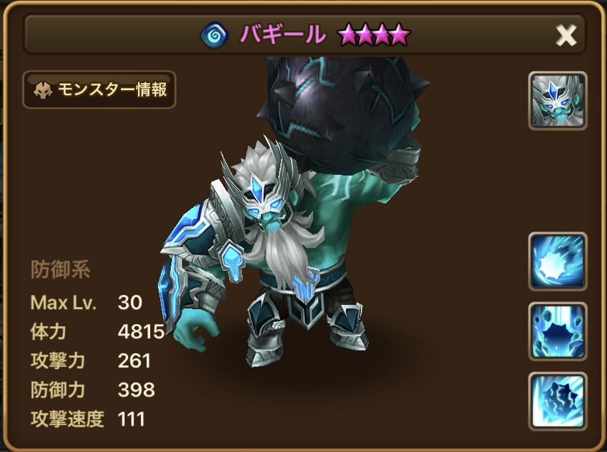 f:id:ryu-chance:20200225222902j:plain