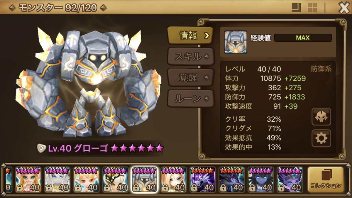 f:id:ryu-chance:20200229190707p:plain