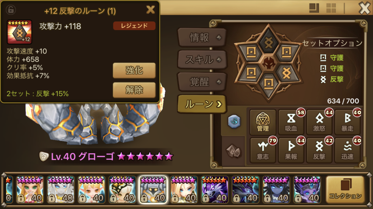 f:id:ryu-chance:20200229190710p:plain