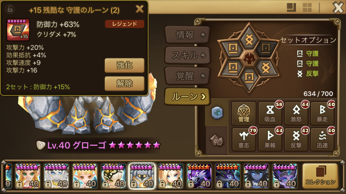 f:id:ryu-chance:20200229190711p:plain