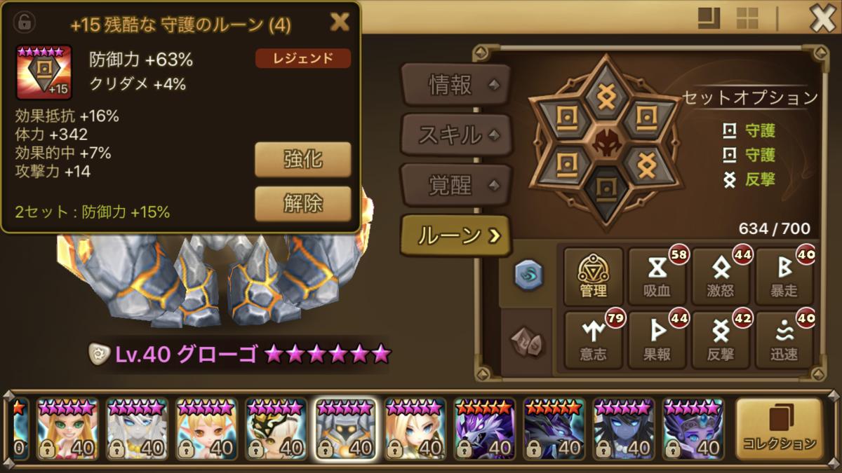 f:id:ryu-chance:20200229190715p:plain