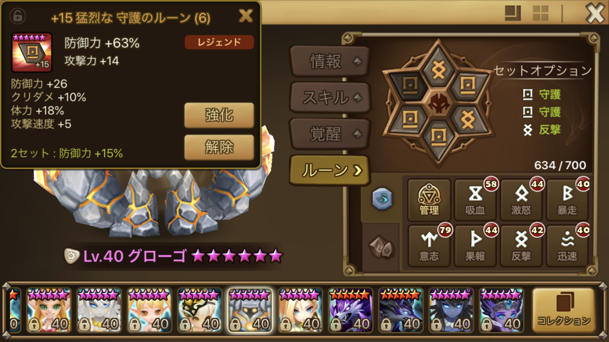 f:id:ryu-chance:20200229190720p:plain